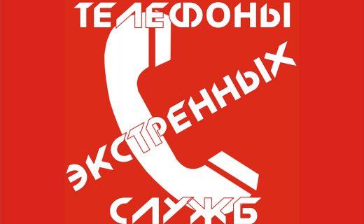 ИНФО-СТЕНД (1)